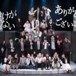 本公演vol.18「今だけが 戻らない」情報公開!!